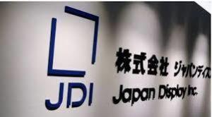 快讯:中方基金再度推迟援助JDI决定