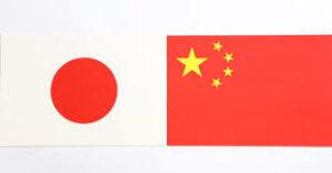 在华日本商会期待中国对外企给予公平待遇