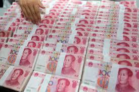 详讯:中国将指定日本的银行为人民币清算行