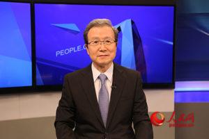 程永华:中日应携手为推动建设开放型世界经济多做贡献