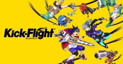 《Kick-Flight》公开游戏内动画部分宣传影片