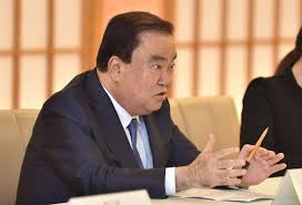 详讯:韩国国会议长就谈及日本天皇的发言致歉