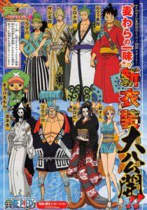 《海贼王》动画和之国篇人设彩图 罗宾子和服超美