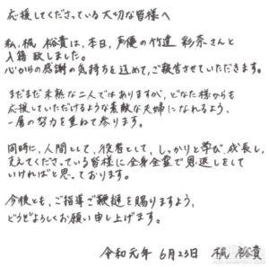 知名声优竹达彩奈与梶裕贵结婚 生日宣布喜讯