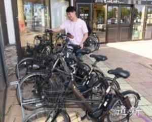 北海道旭川市及东川町等观光地试推共享单车服务