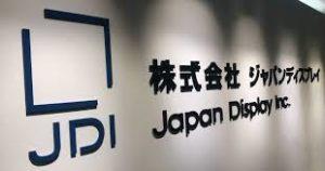 快讯:JDI宣布募集1200人提前退休
