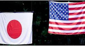 据报日本拟建议一步到位削减对美关税换取华府让步