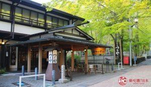 正统和风旅馆「Hotel Tsuruya」