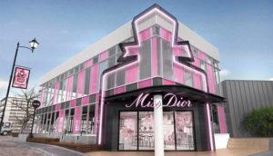 表参道时尚指标!粉红华丽「MISS DIOR香水博览会」及咖啡厅10天限定快闪开店