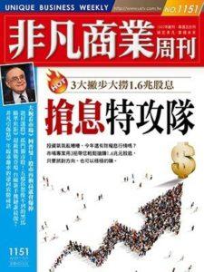 不败资产抗货币战日圆美股黄金涨势旺