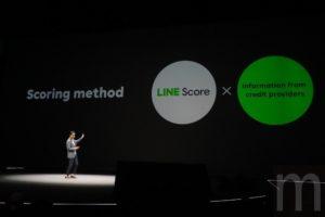 LINE Score个人评价积分正式上线个人小额信贷、股票投资预计推出