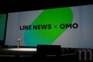 LINE News加入杂志、电视频道合作内容以素人短影片「Vision」吸引目光