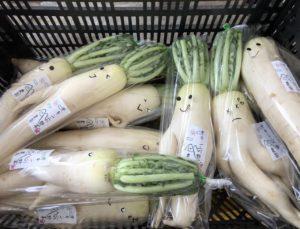 一招变可爱!札幌日农帮大根加Emoji 太丑萝卜形状不再怕卖不出去