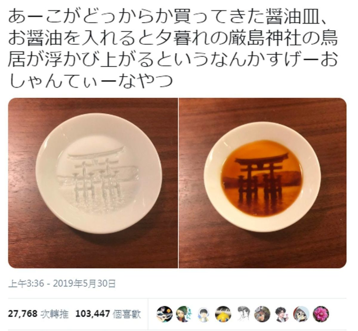 开卖就疯抢!日本超美酱油碟浮出水彩风富士山、严鸟神社