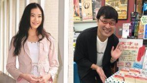 苍井优闪嫁「最丑明星」 为何日本女神都爱搞笑艺人?