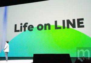 对抗微信小程序LINE Mini app呼应线上融合线下发展模式