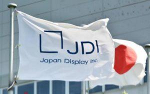 日本显示器纾困案再受挫富邦蔡家CGL集团决定退出