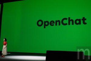 LINE新增OpenChat社群联系服务,让使用者更容易加入不同讨论串