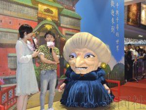 《千与千寻》将在中国首映 日中关系改善助力文化交流