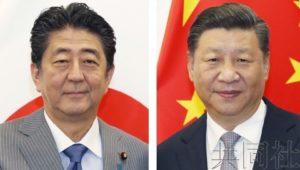 安倍希望与习近平深入讨论朝鲜绑架日本人问题