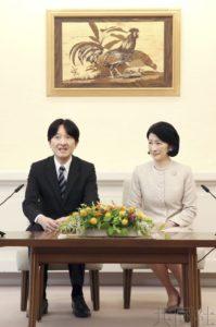 秋筱宫夫妇访欧前举行记者会 称真子婚事前景不明