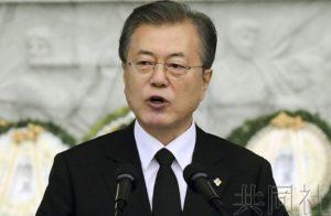 详讯:韩总统称日韩企业出资是现实办法 支持日朝会谈