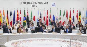 详讯:G20宣言敦促美中克制 呼吁为自由贸易努力