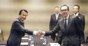 G20财长会议进入第二天 聚焦纠正收支不平衡