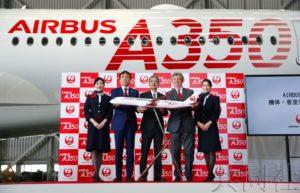 日航展示首架A350客舱内部 9月正式执飞