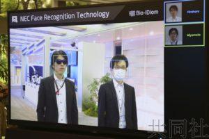 NEC将推出可用于机场和旅游景点的脸部识别服务