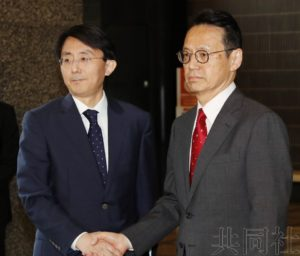 日韩就被征劳工问题举行局长磋商