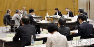 福岛核事故第二轮甲状腺检查报告否定核事故影响