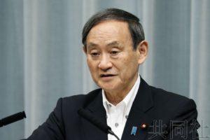 日官房长官表示无条件实现日朝首脑会谈方针不变