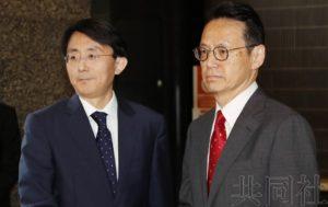 详讯:日韩就劳工问题举行局长磋商 未能达成共识