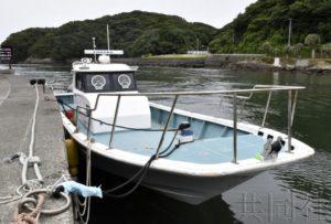 日本警方在静冈近海查获1吨冰毒 数量创新高