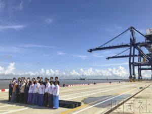 日本在缅甸援建集装箱码头启用 助推贸易