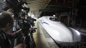 日本新干线新型列车行驶测试时速达362公里