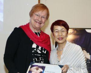 日本女性学先驱上野千鹤子获芬兰外交部感谢状
