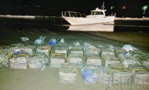 日本警方公布查获1吨冰毒照片 被捕男子从香港入境