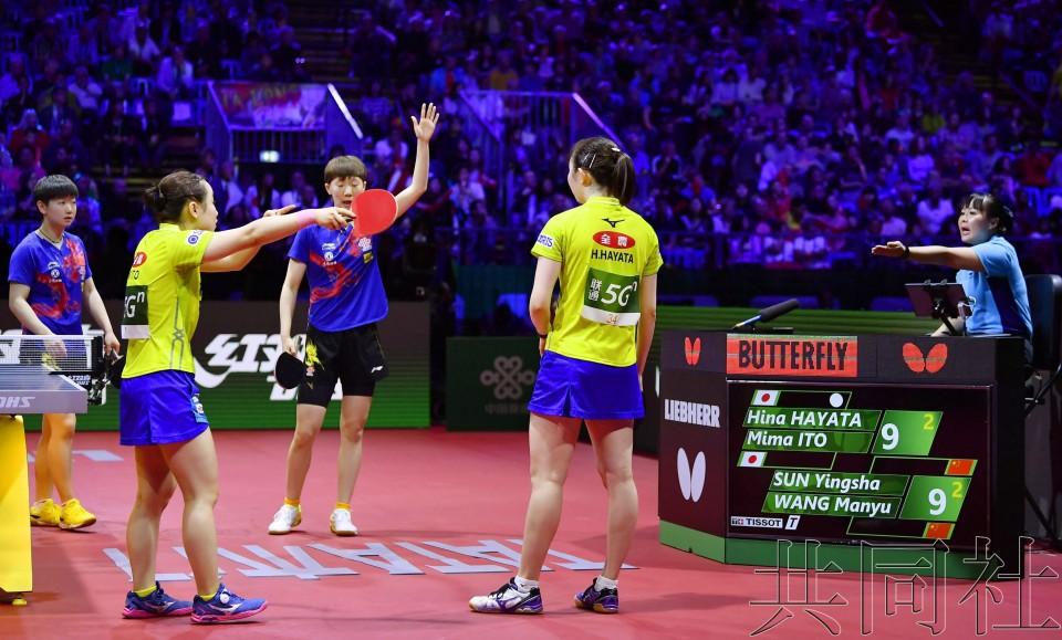 详讯:乒乓球比赛最快年内引进视频辅助判罚