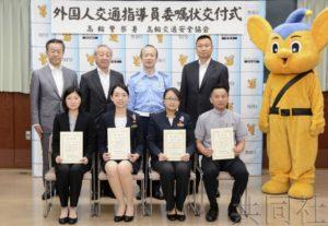 东京警方委托宾馆外籍员工提醒外国游客注意交规
