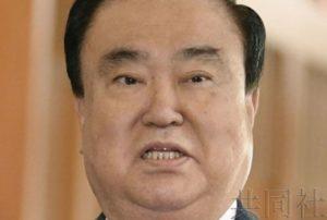 韩国国会议长就谈及日本天皇的发言致歉