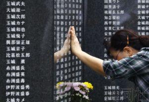 """冲绳举行74周年""""慰灵日""""活动 知事要求放弃边野古搬迁"""