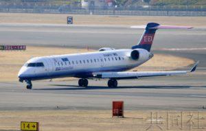三菱重工将斥资5.5亿美元收购庞巴迪小型客机业务