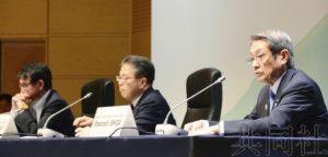 G20贸易部长会议提出AI运用原则 要求尊重人权