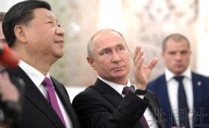 详讯:俄总统普京称日俄难以尽早缔结和平条约