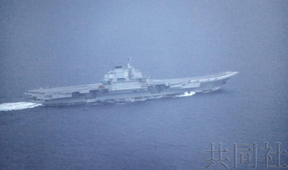 中国航母第三次通过冲绳本岛和宫古岛之间海域