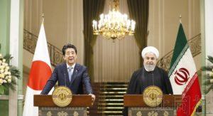 详讯2:安倍向伊朗总统要求对话缓和美伊紧张局势