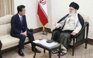 详讯:伊朗最高领导人表示无意制造核武器