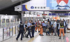 横滨海岸线发生无人驾驶列车逆行事故 致15人受伤